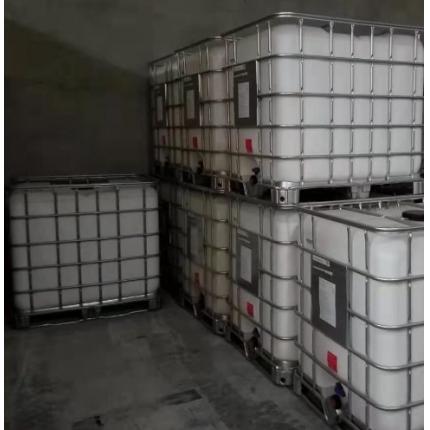 水性氯丁胶乳SL-390