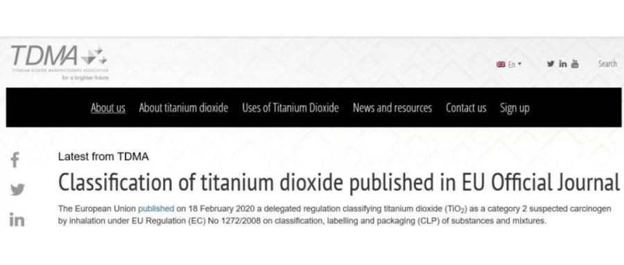 大事件!欧盟正式宣布钛白粉为疑似致癌物